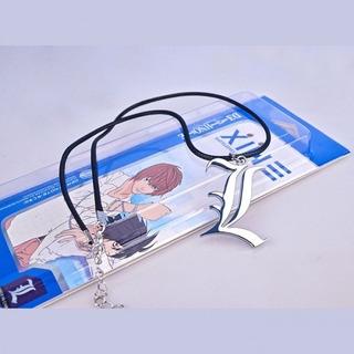 Anime Death Note Collar