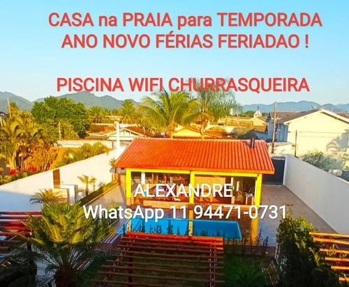 Imagem 1 de 12 de Aluguel Casa Na Praia Litoral(hotel Pousada Piscina Kitnet )