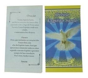 100 Folhetos Santinho Divino Espirito Santo Com Oração