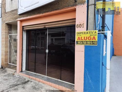 Salas Comerciais Para Alugar  Em Jundiaí/sp - Alugue O Seu Salas Comerciais Aqui! - 1474220