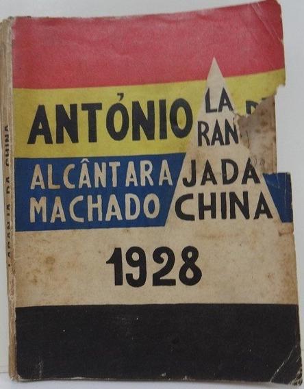 Laranja Da China - António De Alcantara Machado - 1ª Edição