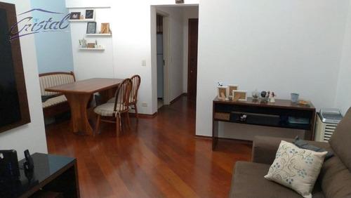 Imagem 1 de 16 de Apartamento Para Venda, 2 Dormitórios, Jardim Ester - São Paulo - 22036