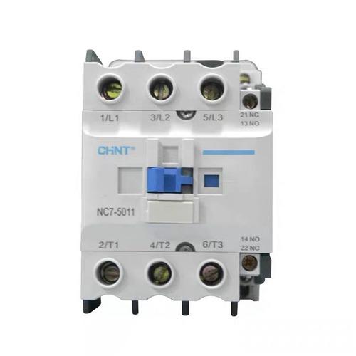 Contactor Chint 5011 220v  Arrancador Motor Tablero Bomba
