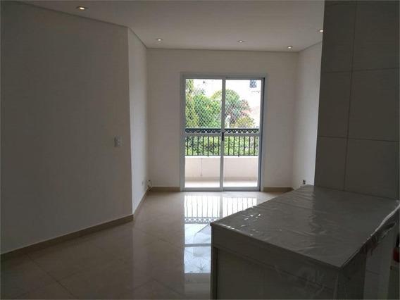 Apartamento-são Paulo-tucuruvi | Ref.: 170-im459043 - 170-im459043