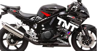 Adesivo Moto Comet Kasinski Gtr 250 650 Motos Mod6 Preta