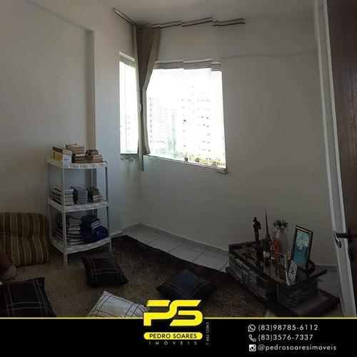 Apartamento Com 3 Dormitórios À Venda, 105 M² Por R$ 400.000 - Ponta De Campina - Cabedelo/pb - Ap3429