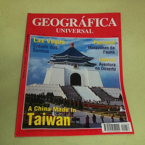 Lote De 4 Revistas Geográfica Universal - De 1996 - Cód.456