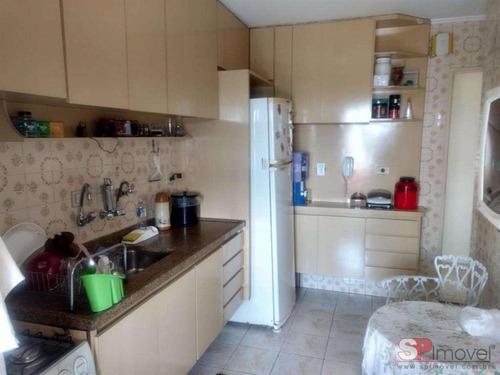 Imagem 1 de 5 de Apartamento Para Venda Com 72 M² | Quarta Parada| São Paulo Sp - Ap573670v