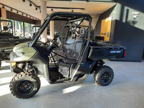 Can-am Hd5