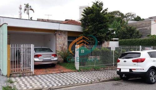 Imagem 1 de 19 de Casa Com 3 Dormitórios À Venda, 912 M² Por R$ 6.000.000,00 - Jardim Maia - Guarulhos/sp - Ca0404