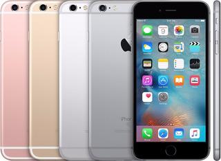 Apple iPhone 6s 64gb 4g Nuevo+ Garantía Oficial Precio Ideal
