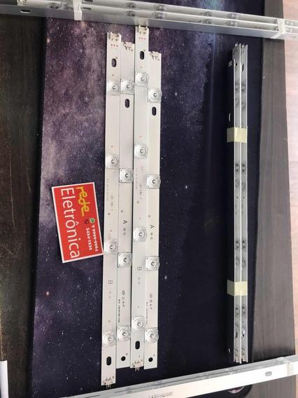 Kit 8 Barras De Led Tv 42lb5500 42lb5600 42lb5800 42lb6200