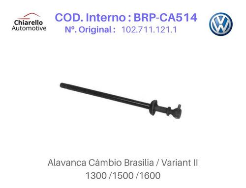 Alavanca Cambio Variant Ii Medida 25cm