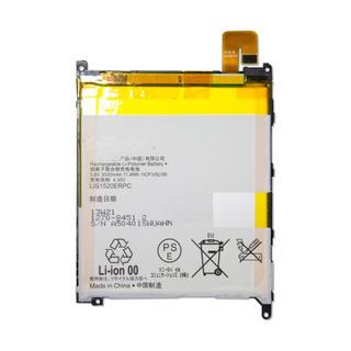 Pila Sony Xperia Z Ultra Lx39h C6806 C6802 C6833 Lis1520erpc