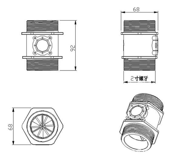 Dn50 Sensor De Fluxo De Água Medidor De Fluxo Hall Controle