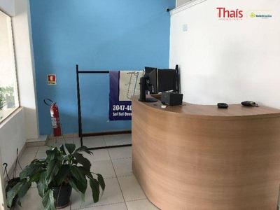 Clínica Veterinária Montada, Sof Sul, Bloco A, Loja Comercial, Parkshopping, Brasília - - Lo0201