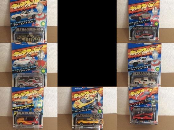 Bandai Charawheels : Jogo De 9 Mini Carrinhos Escala 1/64