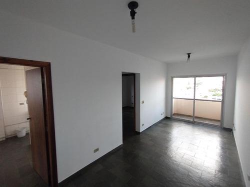 Apartamento A Venda, Ed. França -  Centro - Piracicaba/sp - Ap1412