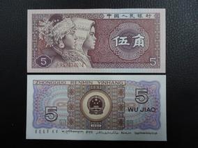 China Billete 5 Yuan Unc 1980 Pick 883