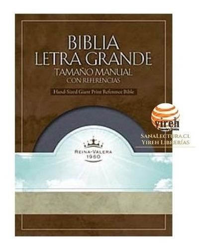 Imagen 1 de 1 de Biblia Rv1960 Letra Grande Referencia