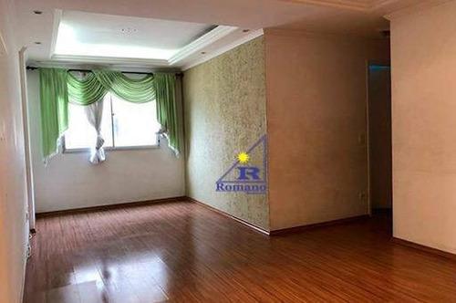 Apartamento Com 3 Dormitórios À Venda, 60 M² Por R$ 329.900,00 - Vila Ema - São Paulo/sp - Ap4010