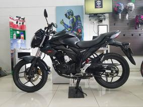 Suzuki Gixxer 150 2017
