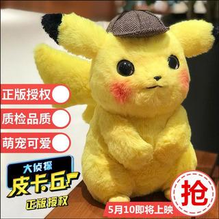 Grande Detetive Pikachu Boneca De Pelúcia Pokemon Brinquedo