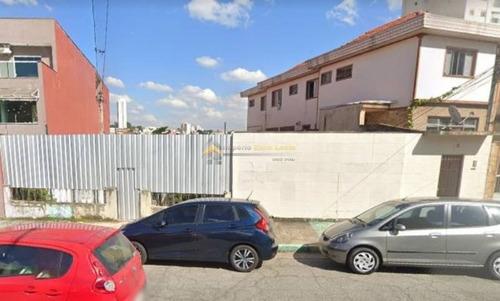 Terreno Para Venda No Bairro Mooca, 280,00 M - 4637