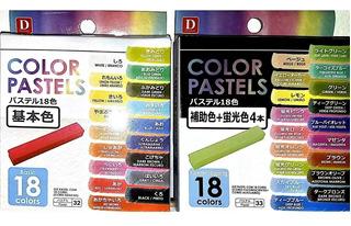 Giz Pastel 36 Cores Pintar Cabelo Desenho Importado Japão