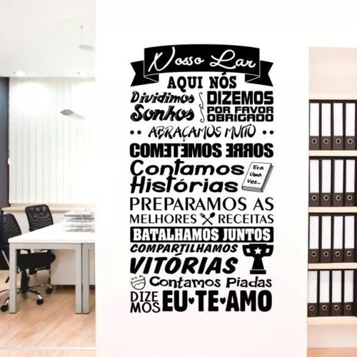 Imagem 1 de 2 de Adesivo De Parede Frases - Nosso Lar - Ideal Para Casas, Salas, Hall, Corredores