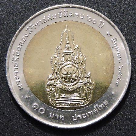 Tailandia 10 Baht - 60 Aniversario Del Reinado