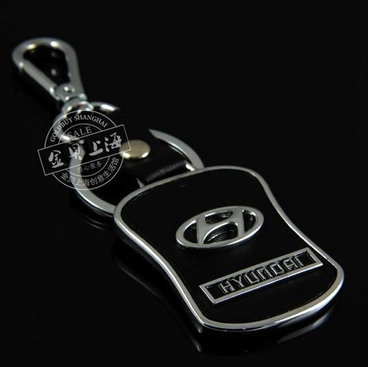 Chaveiro Hyundai Couro & Cromado - Perfeito !!! Top !!!