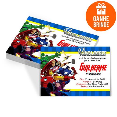 Imagem 1 de 2 de 50 Convites Aniversário Vingadores Super Heróis