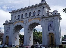En Venta Departamento 1 Recamara Cerca Minerva Zona Arcos Vallarta Guadalajara
