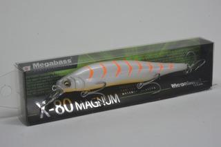 Isca Artificial X-80 Magnum - Constan Gigo 2