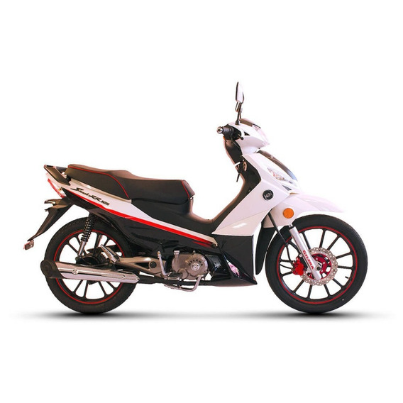 Moto Gilera Smash 125 Rr 2020 125cc 0km 999 Motos Quilmes