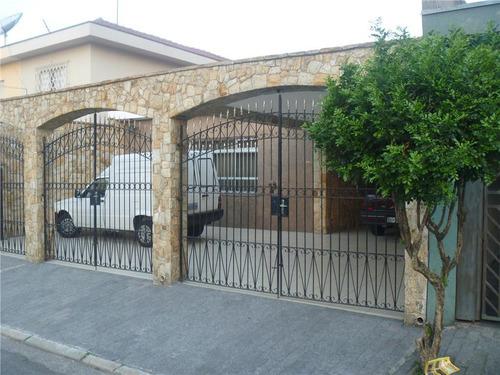 Casa Residencial À Venda, Jardim Aricanduva, São Paulo - Ca0759. - Ca0759