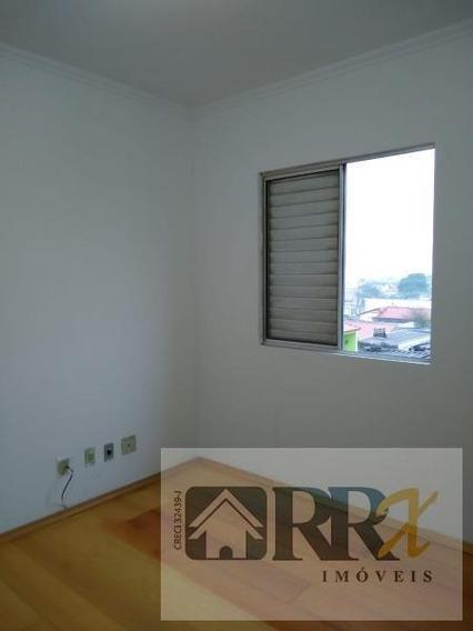Apartamento Para Locação Em Suzano, Vila Mazza, 2 Dormitórios, 1 Banheiro, 1 Vaga - 200