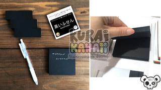 Block Notas Hojas Negras Japonés - Kurai Kawaii -