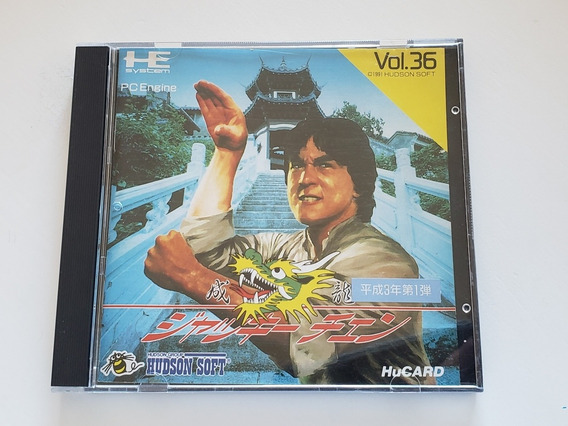 Jackie Chan Pc Engine Jogo Hu Card