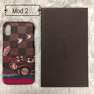 Case / Capa iPhone X / Xs Louis Vuitton - Pronta Entrega