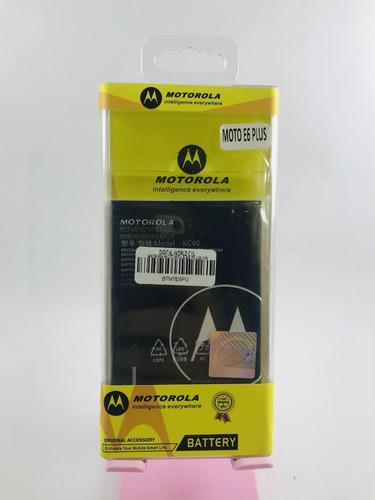 Imagen 1 de 1 de Bateria Original Para Celular Motorola E6 Plus