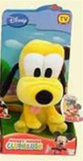 Pluto Peluche Cabeza Grande En Caja 25cm