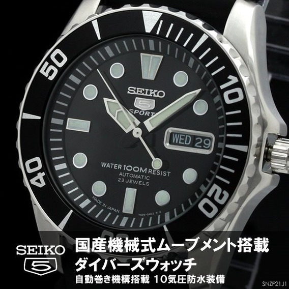 Relógio Seiko Diver Automático Snzf17j2 Japan