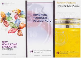 Prospectos Cédulas E Moedas De Hong Kong