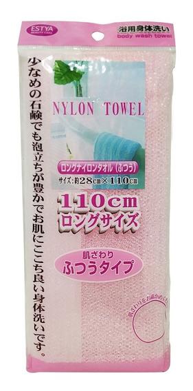 Toalha De Banho Bucha Tipo Japonesa Esfoliante Pele 2 Cores