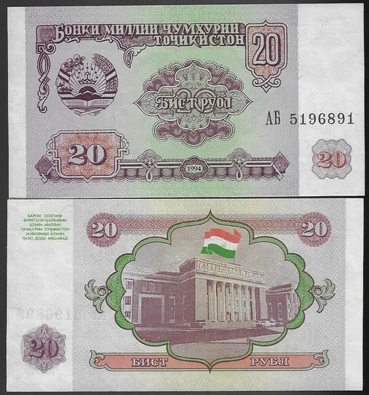Cédula Tajiquistão 20 Rublos 1994 Pick-4 Fe