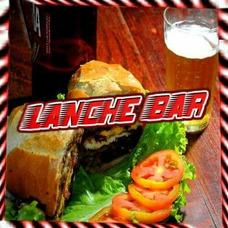 Lanchebar