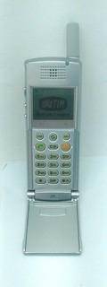 Telefone Celular Digital Tdma/amps Sth N275 P/ Colhecionador