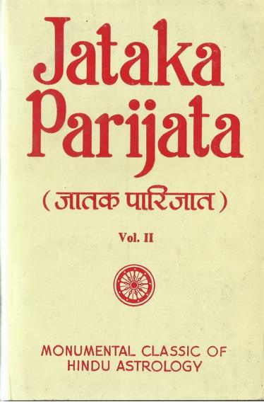 Jataka Parijata Vaidyanatha Diskshita